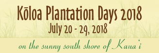 Link to Koloa Plantation Days