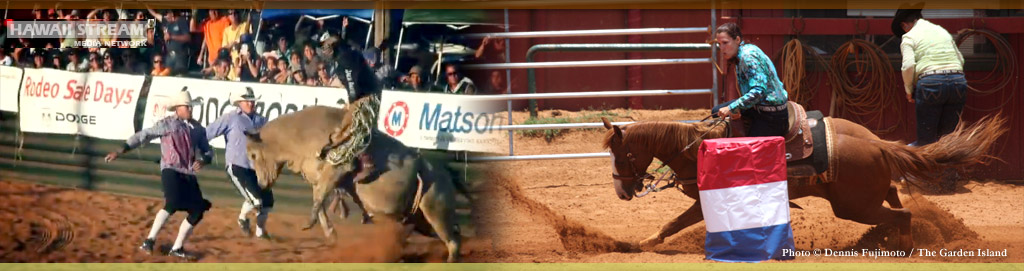 Bull Bash, 6th Annual Music in the Country:  Food Truck Frenzy & Barrel Racing at Koloa Plantation Days