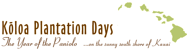 Home: Koloa Plantation Days... The Year of the Paniolo